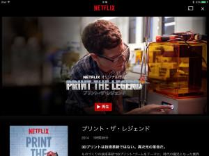 print-the-legend