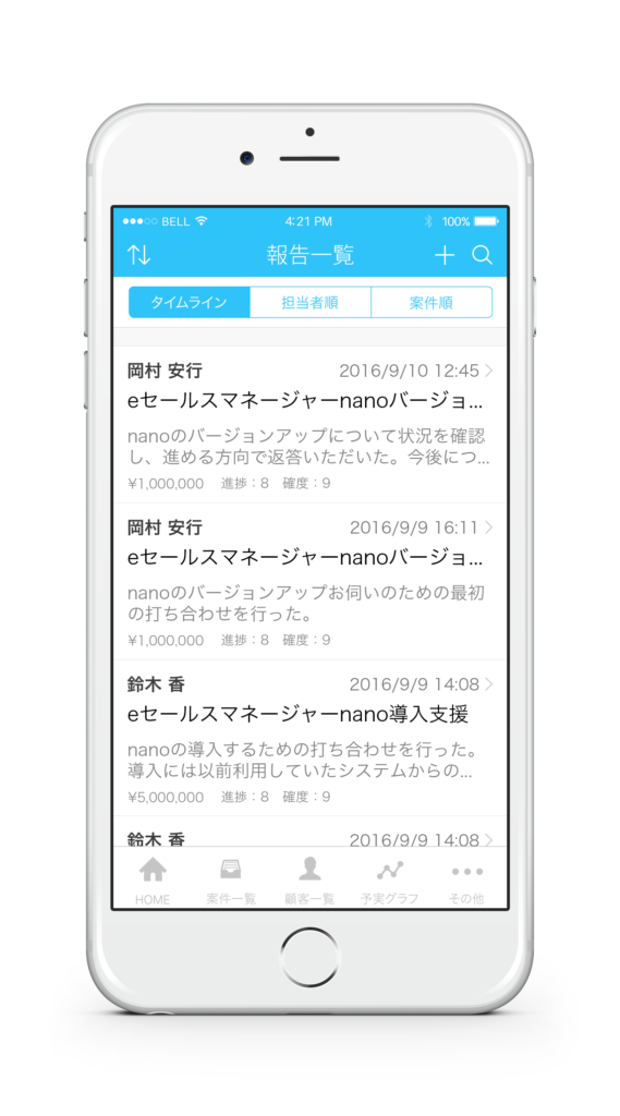 enano_designconcept_report_20160820_2