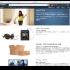 Amazonプライムは家族登録できるの知ってた?